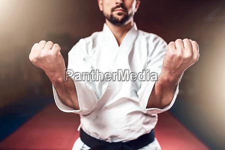martial arts man in white kimono