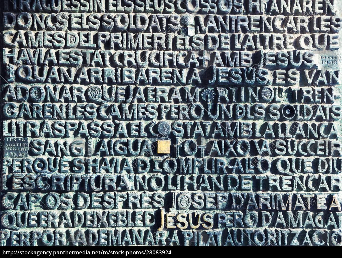 gospel, on, the, wall - 28083924
