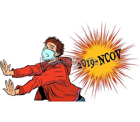panic novel wuhan coronavirus 2019 ncov