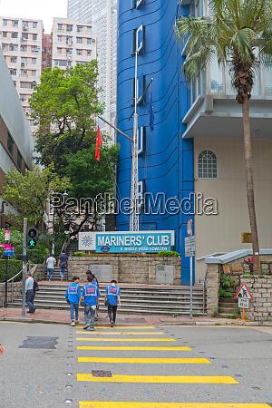 mariners club hong kong
