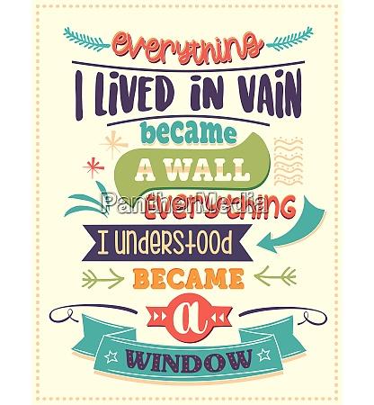 everything i lived in vain became