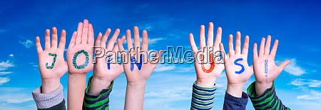 children hands building word join us