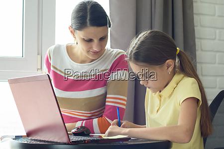 tutor and teaching do homework by