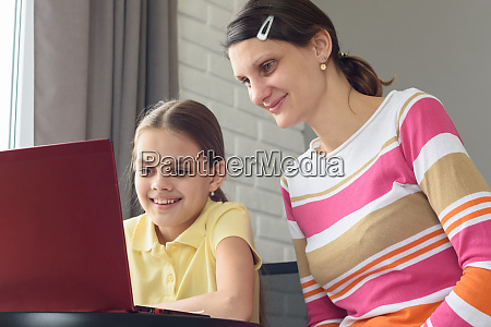 happy, girl, and, girl, are, sitting - 28259165