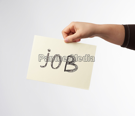 piece of paper with the inscription