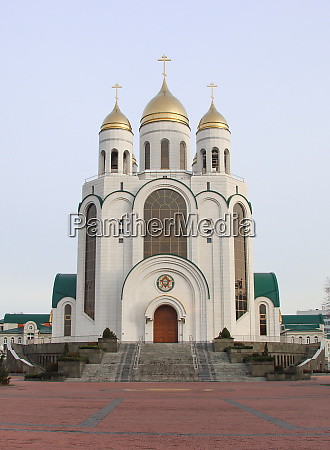cathedral of christ the savior in