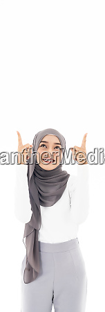 young adult asian muslim portrait