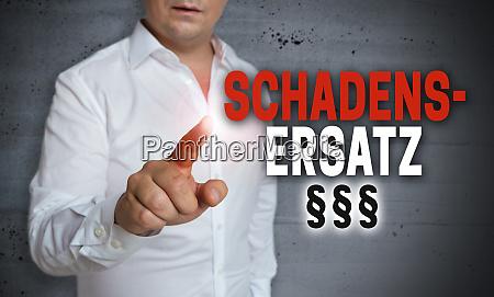 schadensersatz in german compensation is shown