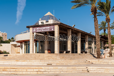 my city history museum of eilat