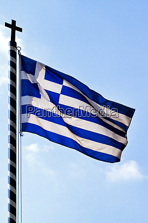 greek cross flag