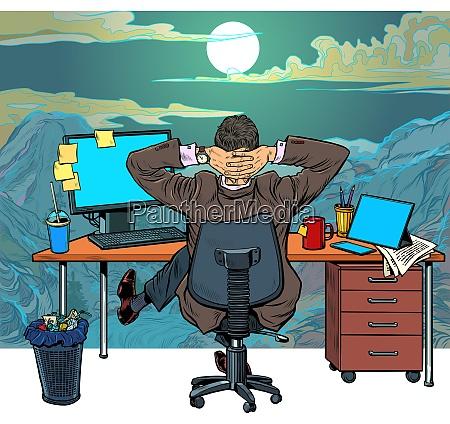 quarantine remote work at home dream