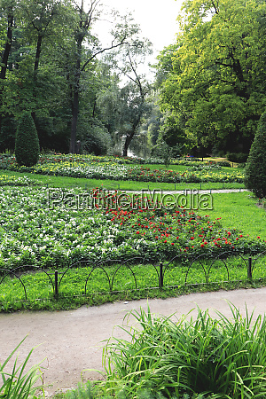 central park of culture and rest