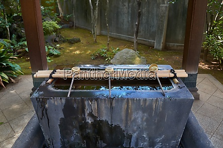 shinto purification water basin