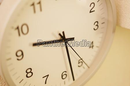 watch image