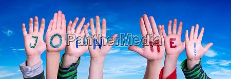 children hands building word join me