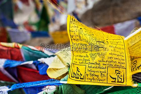 tibetan buddhism prayer flags lungta