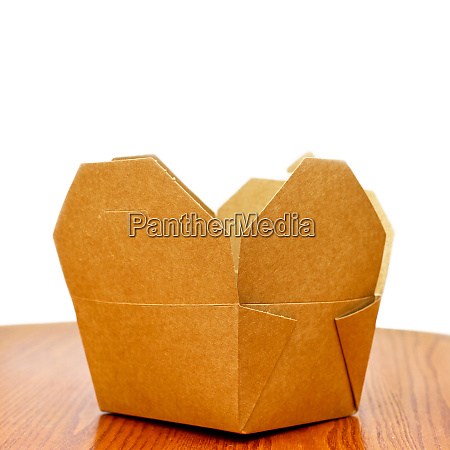 open package