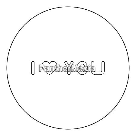 i love you icon black