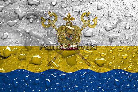 flag of mykolaiv oblast with rain