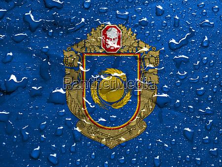 flag of cherkasy oblast with rain