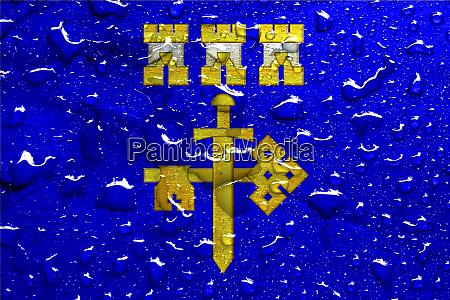 flag of ternopil oblast with rain