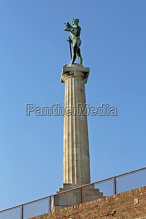 victor pillar belgrade