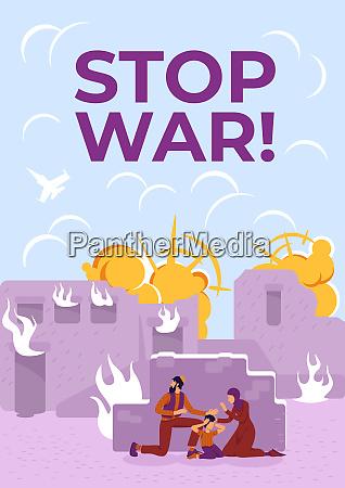 stop war poster flat vector template