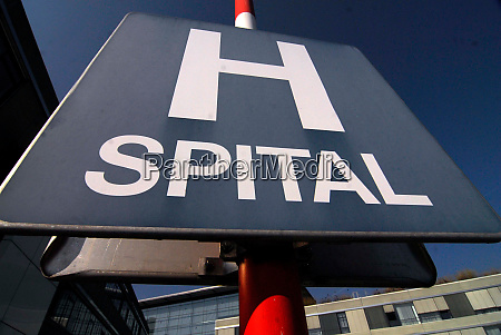 hospital sign health care institution