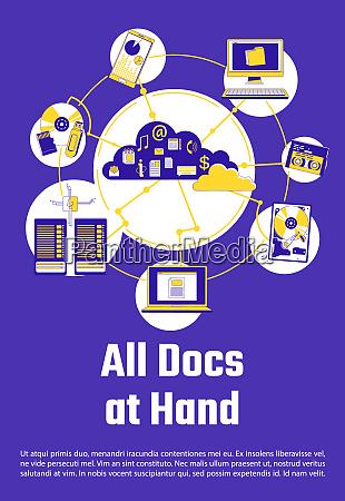all docs at hand poster flat