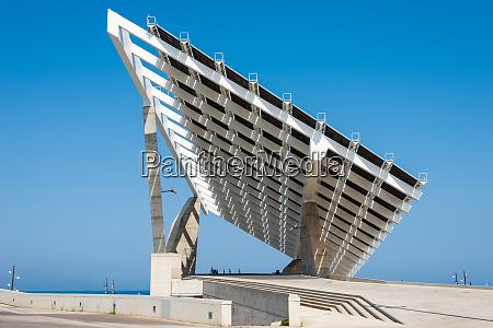 huge solar panel in the harbor