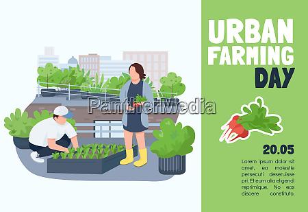 urban farming day banner flat vector