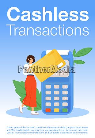 cashless transactions poster flat vector template