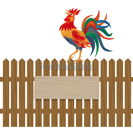 a fence made of wood notice