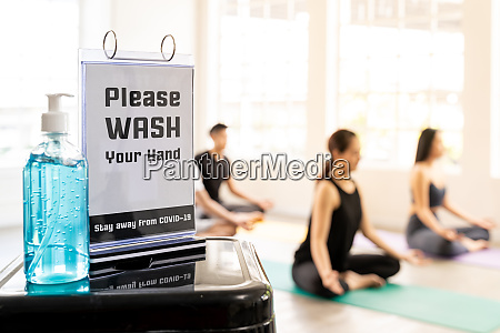 hand sanitizer at yoga class fitness