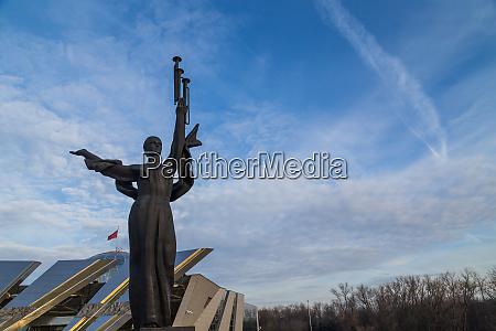 monument to motherland minsk