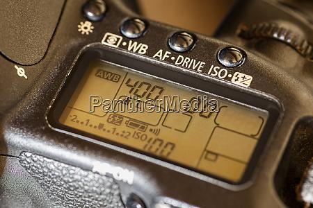 camera setting value