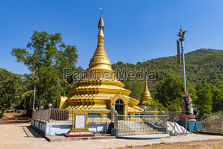 golden stupa win sein taw ya