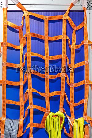cargo netting