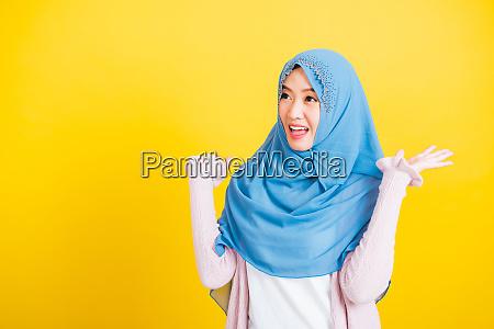 asian muslim arab woman islam wear