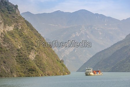 view of the three gorges on