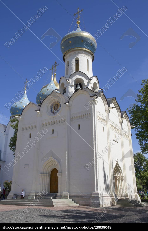holy, spirit, church, , the, holy, trinity - 28838048