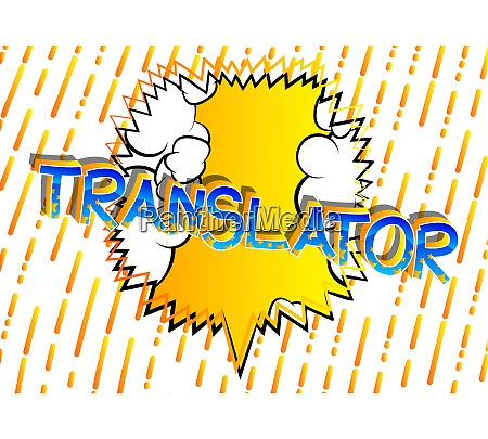 translator comic book style cartoon words