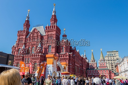 historical buildings at the red square
