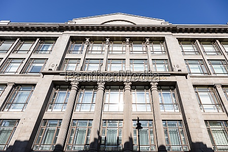 facade ministry of finance of russian