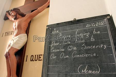 mother teresas quote mother house kolkata