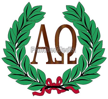 alpha to omega wreath