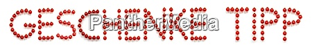 red christmas ball ornament building geschenk