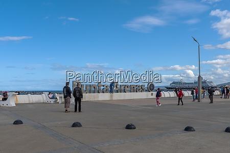waterfront of punta arenas running along
