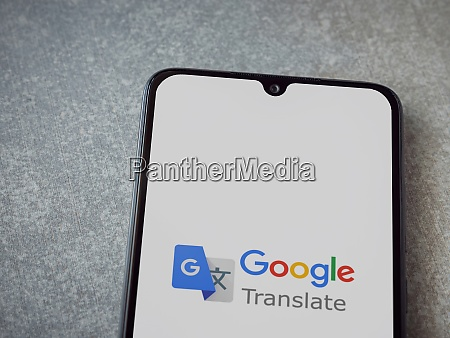 google translate app launch screen with