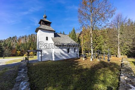 museum of kysuce village zilina region